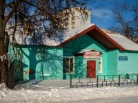 Вязьма, улица Максима Горького, дом 49. офисное здание