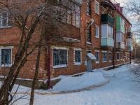 Вязьма, улица Машинистов, дом 5. многоквартирный дом