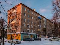 Вязьма, улица Машинистов, дом 6. многоквартирный дом