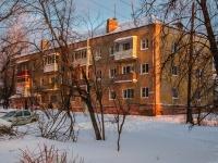 Вязьма, улица Машинистов, дом 9. многоквартирный дом