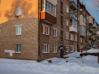 , Mashinistov st, 房屋 13. 公寓楼