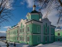 , Духовно-просветительский центр Свято-Троицкого кафедрального собора, Nagorny alley, house 1 к.1