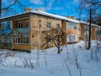 Вязьма, улица Софьи Перовской, дом 1. многоквартирный дом