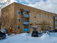 Вязьма, Устинкин переулок, дом 5. многоквартирный дом
