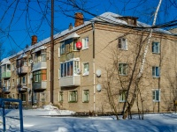 , Frunze st, house 3А. Apartment house