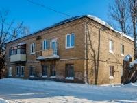 Вязьма, улица Фрунзе, дом 5. многоквартирный дом
