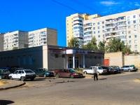 Тамбов, улица Чичерина, дом 20А. магазин