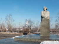 улица Набережная. памятник С.Н. Сергееву-Ценскому