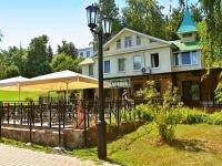 ,  , house 29. 咖啡馆/酒吧