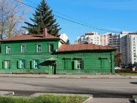 Tambov, st Karl Marks, house 163. Apartment house