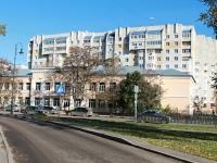 Тамбов, Карла Маркса ул, дом 167