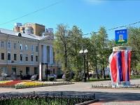 Tambov, st Karl Marks, house 146. governing bodies