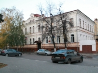 Tambov, st Karl Marks, house 153. technical school