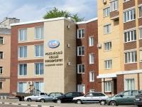Тамбов, Карла Маркса ул, дом 177