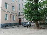 Тамбов, Карла Маркса ул, дом 183