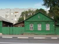 Тамбов, Карла Маркса ул, дом 195