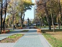 улица Карла Маркса. парк им. И.В. Мичурина