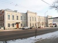 улица Советская, дом 59. библиотека