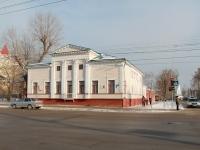 улица Советская, дом 63. музей Дом-музей Г.В. Чичерина