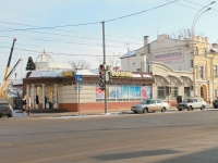Тамбов, Советская ул, дом 79