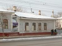 Тамбов, Советская ул, дом 84