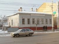 Тамбов, Советская ул, дом 86