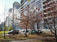 Тамбов, Советская ул, дом 119