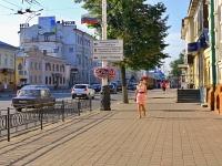 Тамбов, Советская ул, дом 112