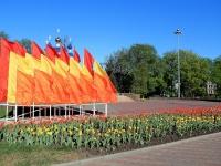 улица Советская. сквер Зои Космодемьянской