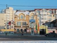 Тамбов, Советская ул, дом 103