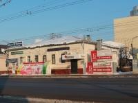 Тамбов, Советская ул, дом 105