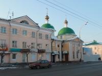 улица Советская, дом 122. церковь Лазаревская