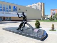 Тамбов, улица Советская. памятник Студенту