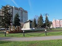 """улица Советская. памятник Танк """"Тамбовский колхозник"""""""