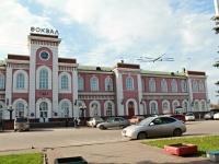 Тамбов, площадь Привокзальная, дом 1. вокзал