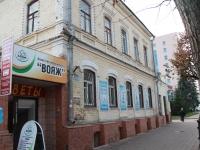 Tambov, st Internatsionalnaya, house 10. Apartment house