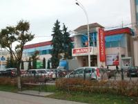 Tambov, st Internatsionalnaya, house 12. store