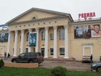 Tambov, st Internatsionalnaya, house 26. cinema