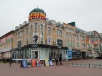 Tambov, st Internatsionalnaya, house 27Б. store
