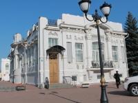Tambov, st Internatsionalnaya, house 27. Civil Registry Office