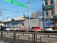 Тамбов, улица Базарная, дом 109. магазин