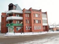 ,  , house 17. 银行