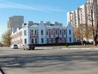 Тамбов, улица Студенецкая набережная, дом 23. лицей №29