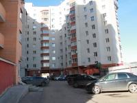 Тамбов, Куйбышева ул, дом 40