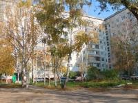 Тамбов, Куйбышева ул, дом 46