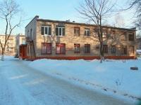 ,  , house 14А. 幼儿园