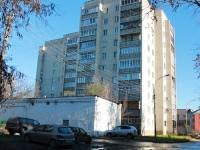Тамбов, улица Пензенская, дом 1. многоквартирный дом