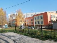 Тамбов, Пензенская ул, дом 69