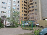 Тамбов, Пензенская ул, дом 57