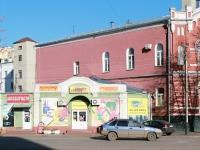Тамбов, улица Мичуринская, дом 1. магазин